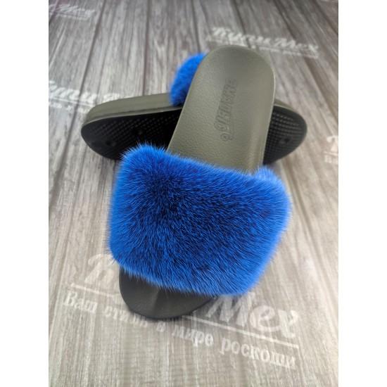 Тапочки темно синего цвета  из меха норки